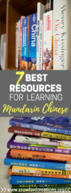 Mandarin Chinese | Learning Chinese | Study Chinese | Chinese Course | Chinese Language | Chinese Study Resources | Chinese Learning Resources | Language Learning | Learn Chinese | Online Chinese | Self Study Chinese | Self Taught Chinese | Chinese Class | China Travel