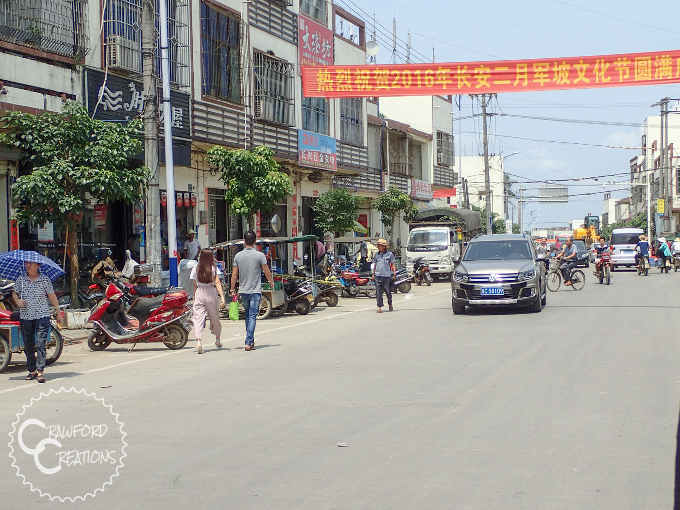 Typical Chinese Town