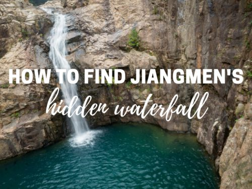 How to Find Jiangmen's Hidden Waterfall