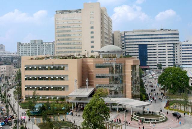 huaxi-hospital