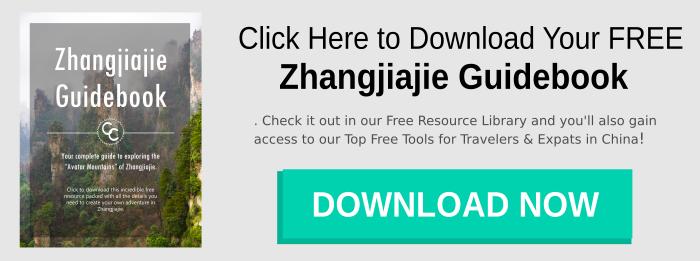 zhangjiajie-guidebook