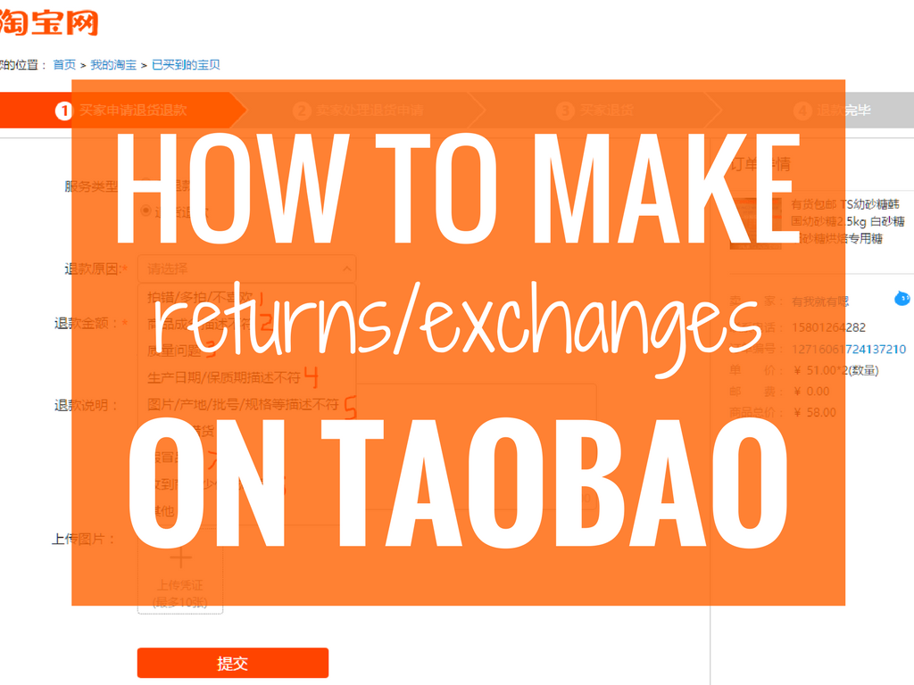 The Expats Guide To Taobao Part 5 Returns Exchanges Crawford