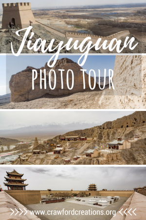 Jiayuguan | China Travel | Travel Photography | Great Wall of China