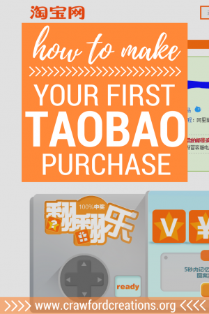 Taobao | China Shopping | Online Shopping China | China Expat