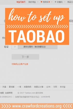 Taobao | China Shopping | Online Shopping China | China Expat