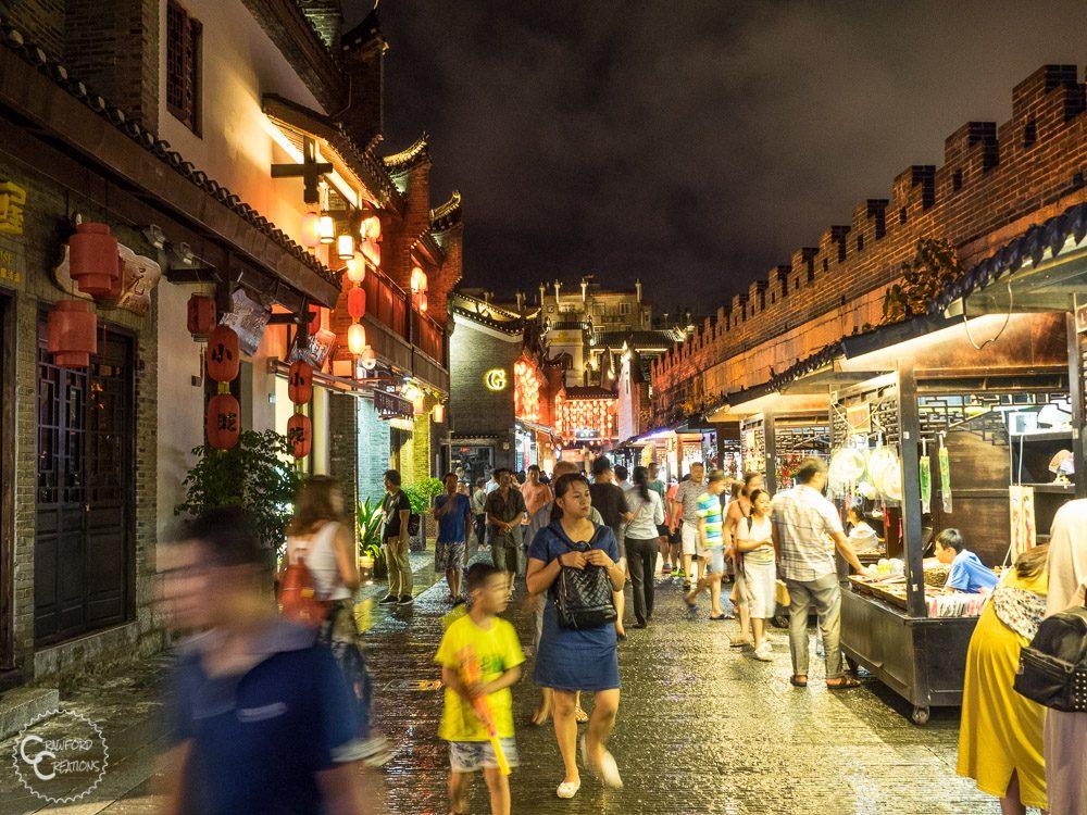 zhengyang-pedestrian-street