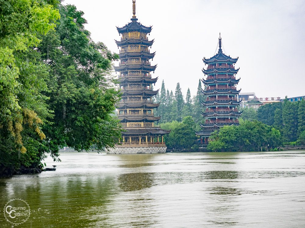 sun-and-moon-pagoda-guilin
