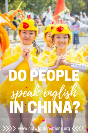 China | China Travel | China Culture | English in China | Language | Language Barrier