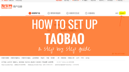 The Expat's Guide to Taobao Part 2: How to Set Up Taobao