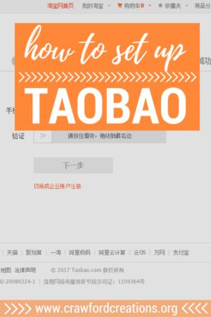 Taobao   China Shopping   Online Shopping China   China Expat
