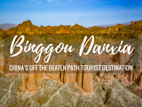 Discover Nature's Artwork at Binggou Danxia Geopark: China's Rare Off the Beaten Path Tourist Destination