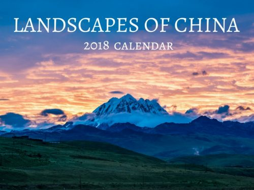 Landscapes of China 2018 Wall Calendar
