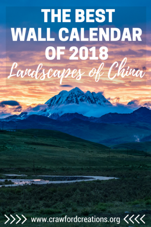 2018 calendar wall calendar gift ideas travel gift china travel landscapes