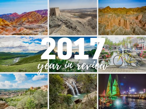 2017: Our Most Adventurous Year Yet