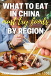 Chinese Food   Must Try Chinese Foods   Best Chinese Foods   What To Eat In China   China Food   China Food Guide   China Food Tour   Best Local Food China   Local Chinese Food   Regional Chinese Foods   Best Food In China   China Travel   China Food Travel   Authentic Chinese Food   Chinese Recipes