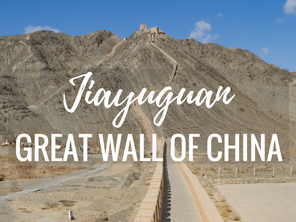 Jiayuguan: The Most Unique Place to Visit the Great Wall of China