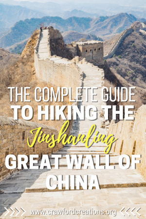 Jinshanling Great Wall | Great Wall of China | Jinshanling Hiking | Jinshanling Guide | Great Wall Hiking | Great Wall Guide | How To Get To Jingshanling | How To Hike Jinshanling | China Travel | Great Wall Tour