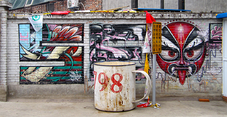 798-art-district-beijing