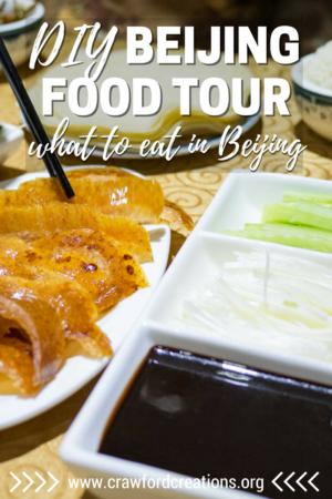 DIY Beijing Food Tour | Do It Yourself Beijing Food Tour | Beijing Food Tour | Food Tours | Beijing Food | Best Beijing Food | What To Eat In Beijing | Beijing Local Food | Local Beijing Food | Must Try Beijing Food | Food Travel | Chinese Food | What To Eat In China | Best Chinese Food