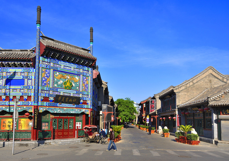 liulichang-cultural-street