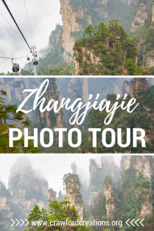 Zhangjiajie | Travel Photography | China Travel | Zhangjiajie Photos | Avatar Mountains Photos | Zhangjiajie Travel | Wulingyuan Scenic Area