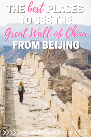 Best Places To See The Great Wall From Beijing   Beijing Great Wall   Where To See The Great Wall From Beijing   Beijing Great Wall Sections   Best Great Wall Sections   Great Wall of China   Where To See The Great Wall   Great Wall Beijing   How To Visit The Great Wall From Beijing   How To See The Great Wall In Beijing   Beijing Great Wall Guide