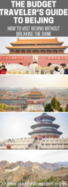 Budget Travel Beijing | How To Travel to Beijing On A Budget | Beijing Budget Travel Tips | Cost Of Travel In Beijing | Beijing Travel Budget | Beijing Budget Travel Guide | Beijing Travel Guide | Beijing Travel Tips | Travel Cheap Beijing | Cheap Things To Do In Beijing | Free Things To Do In Beijing