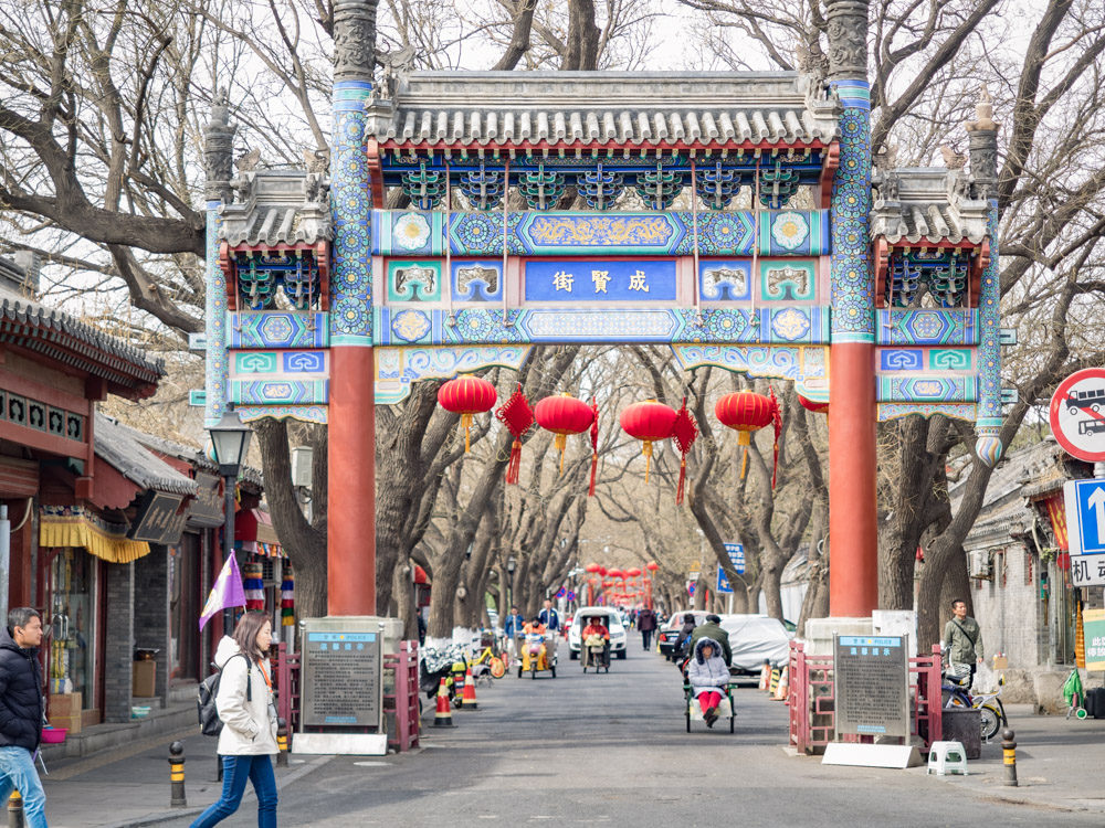 The Budget Traveler's Guide To Beijing