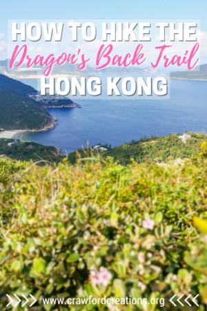 Dragon's Back Trail | Dragon's Back Trail Hong Kong | Dragon's Back Hong Kong | How To Hike The Dragon's Back Trail | How To Hike Dragon's Back | Dragon's Back Hike | Hong Kong Hiking | Hong Kong Hikes | Best Hikes In Hong Kong | Where To Hike In Hong Kong