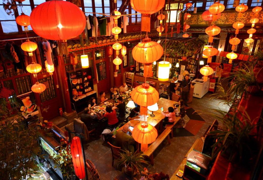red-lantern-house
