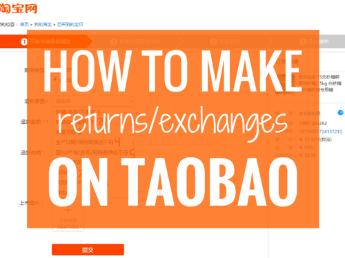 The Expat's Guide to Taobao Part 5: Returns & Exchanges