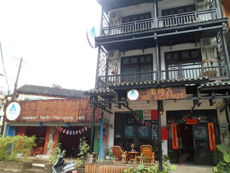 xingping-this-old-place-hostel